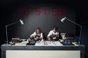 "Louis Vuitton : ""Series 2"" expo"