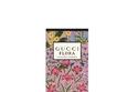 Flora Gardenia 50ml 02 عطر