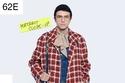 معطف طويل من Gucci مع رابطة عنق ستان في مجموعة Epilogue