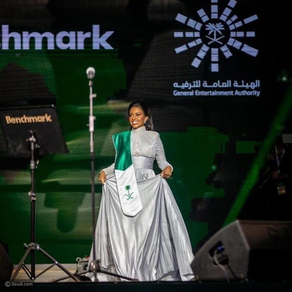 داليا مبارك في اليوم الوطني السعودي