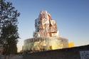 برج لوما آرليس تصميم يفوق الخيال