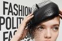 شاهدي حقائب واكسسوارات Dior لخريف وشتاء 2021 عن قرب