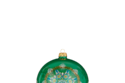 ألوان مميزة من زينة الكريسماس  DIOR MAISON