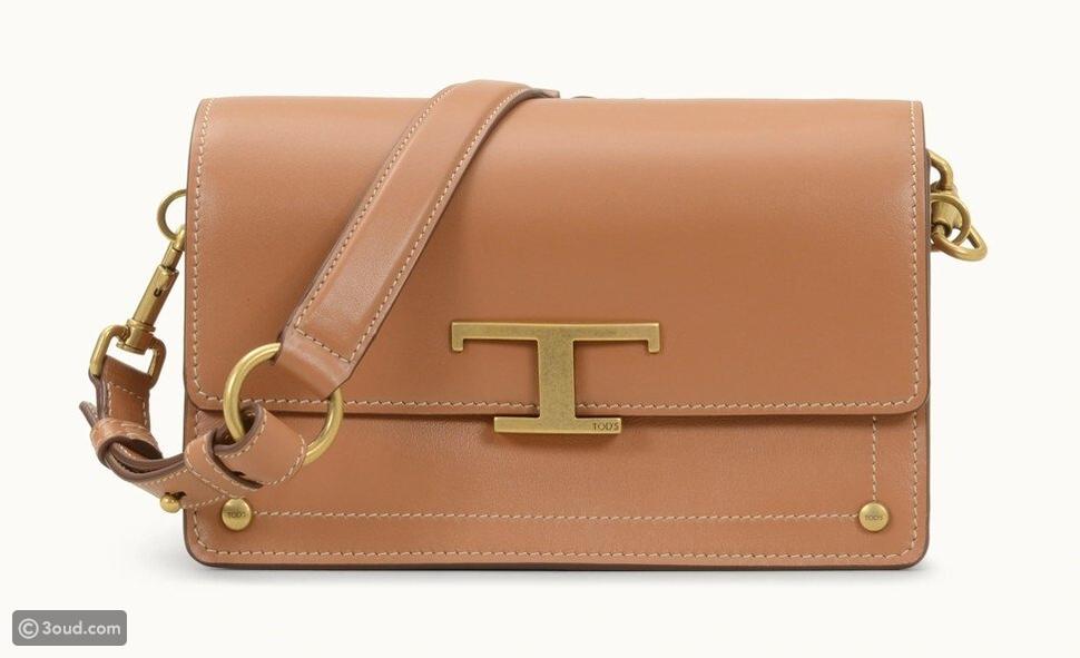 حقيبة Tod's