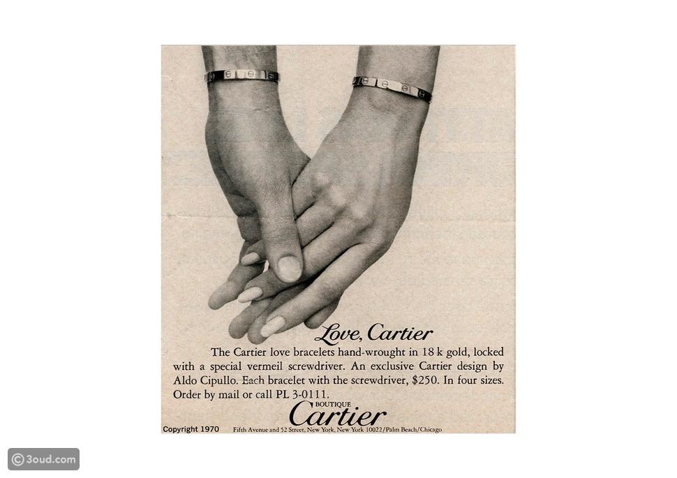 تعرفي على قصة سوار Cartier الشهير