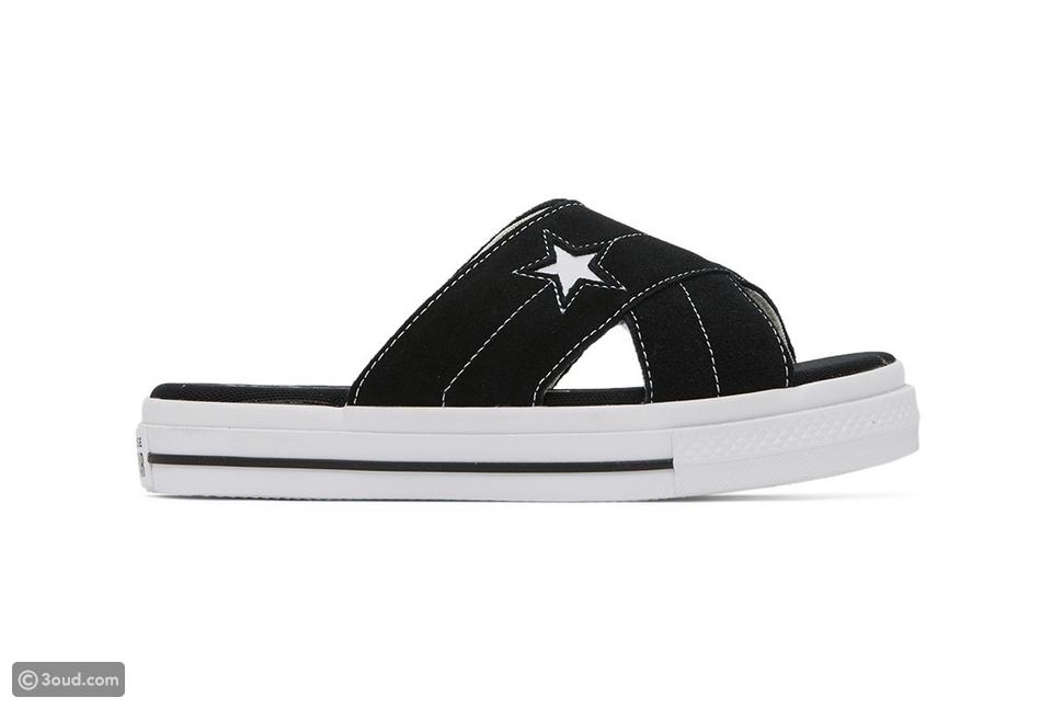 Converse تطرح حذاءً للمنزل