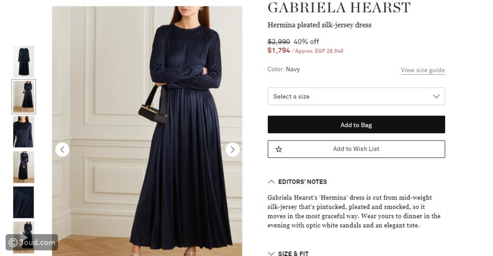 على طريقة أنجلينا جولي تحضري لعيد الأضحى بفستان ذو طيات