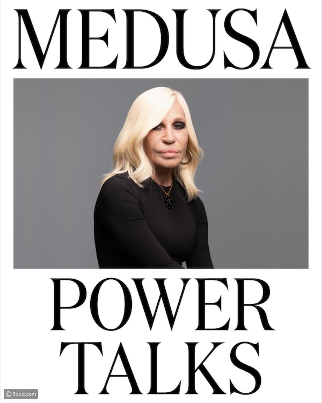 Versace تتحدى المعايير المزدوجة التي تواجهها النساء