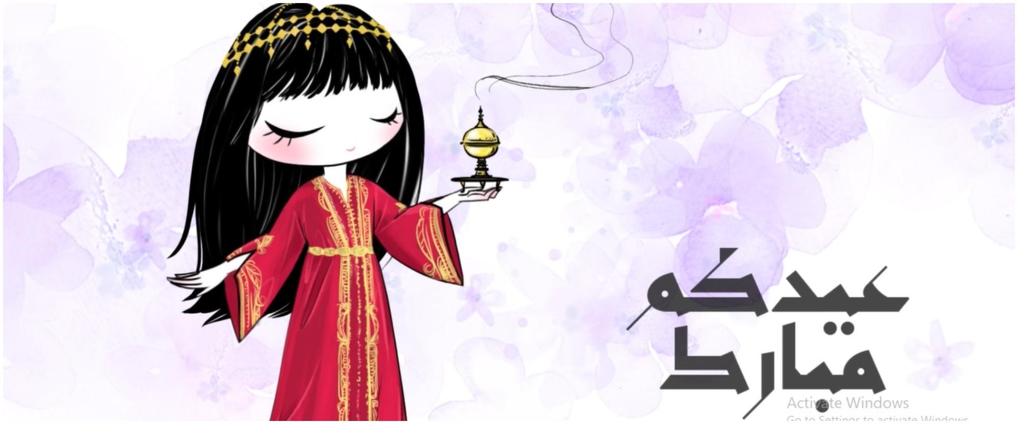 عيدكم مبارك من موقع عود