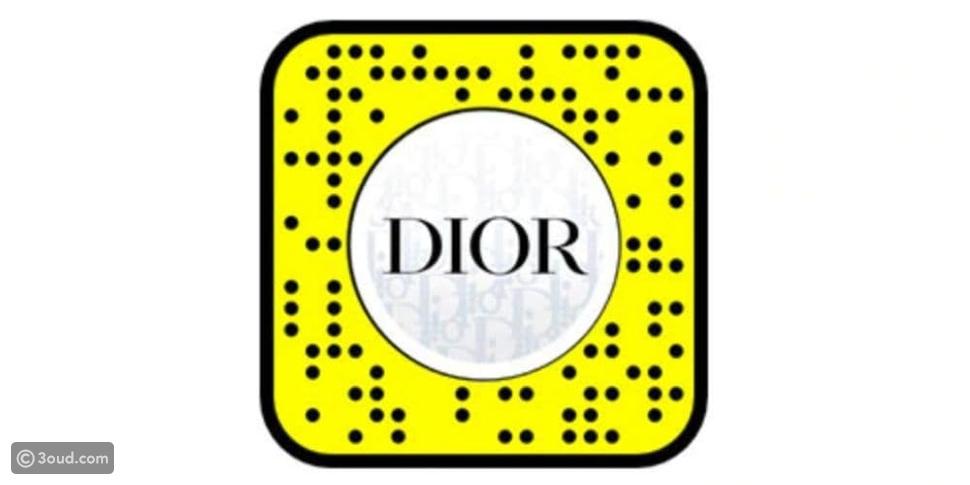 جربي حذائك الجديد من Dior عبر هذا التطبيق