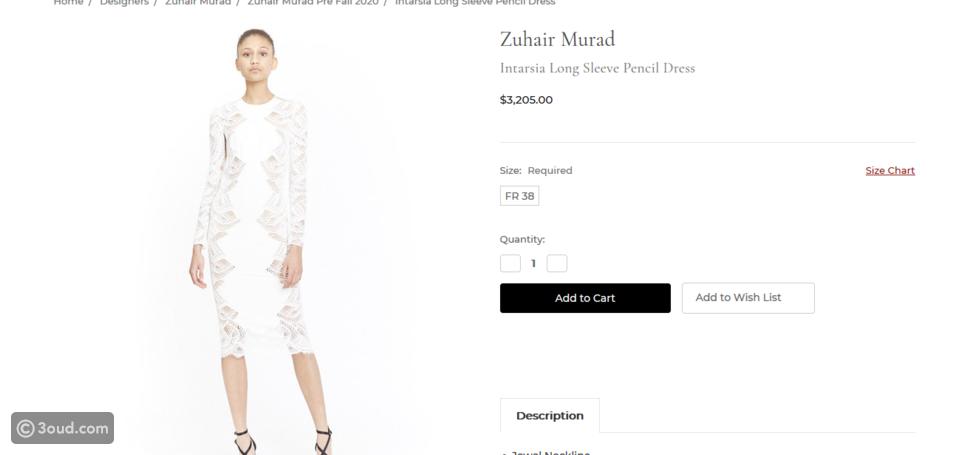 تعرفي على سعر فستان عقد قران درة من تصميم زهير مراد