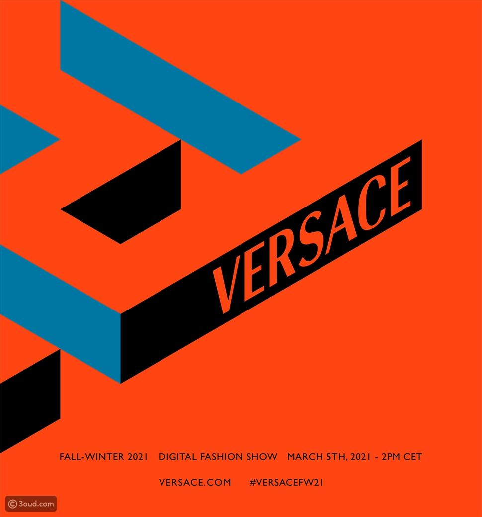 تأجيل عرض Versace لخريف 2021 في 5 مارس