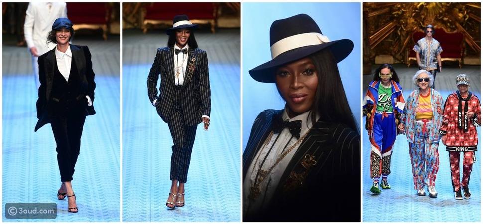 نعومي كامبل ترتدي الطقم الرجالي في ختام اسبوع الموضة في ميلانو