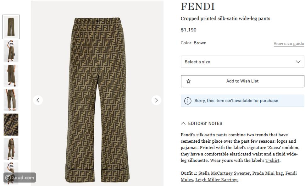 تعرفي على أسعار إطلالة درة من Fendi