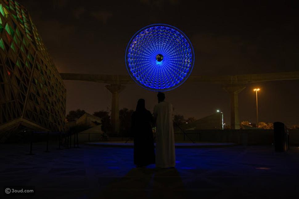 اختتام عروض نور الرياض