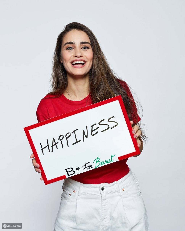Bulgari تتضامن مع أطفال بيروت