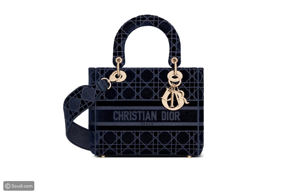 Dior تصدر حقيبتها Lady D-Lite من المخمل