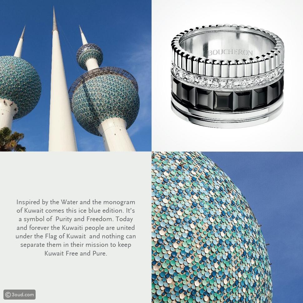 The Maison Boucheron يصدر مجموعة حصرية وخاصة من المجوهرات للكويت