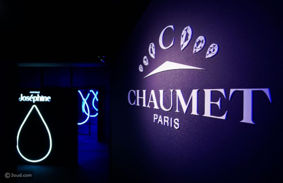 Maison Chaumet  تكشف عن مجموعة Inimitable Joséphine