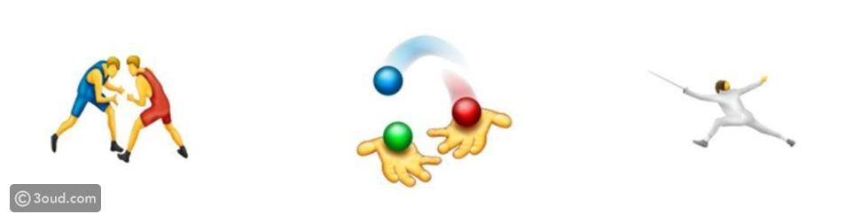هذه هي الرموز الرقمية الجديدة emojis