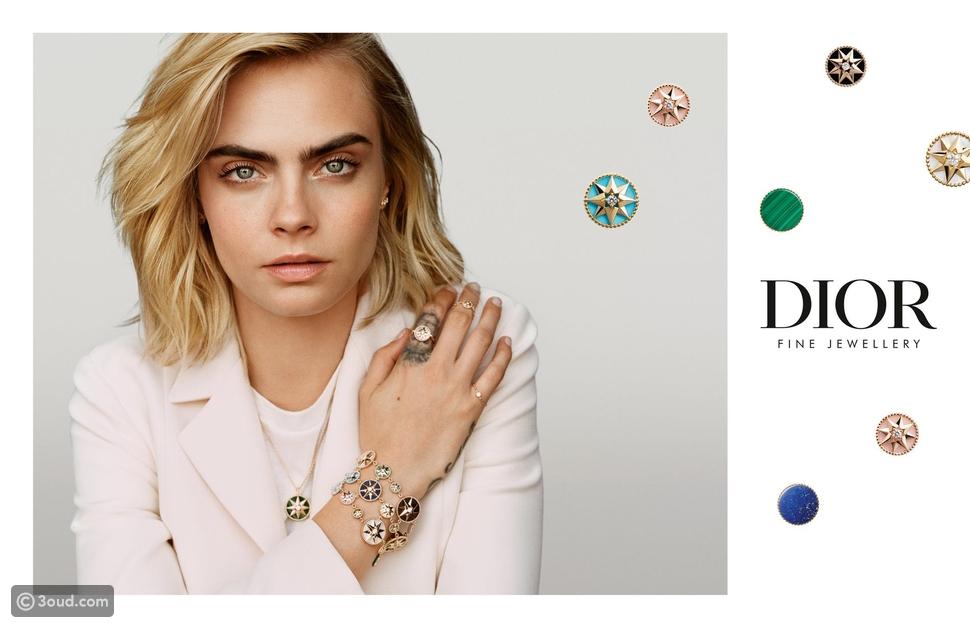 ديور تُطلق مجموعة جديدة من المجوهرات في دبي