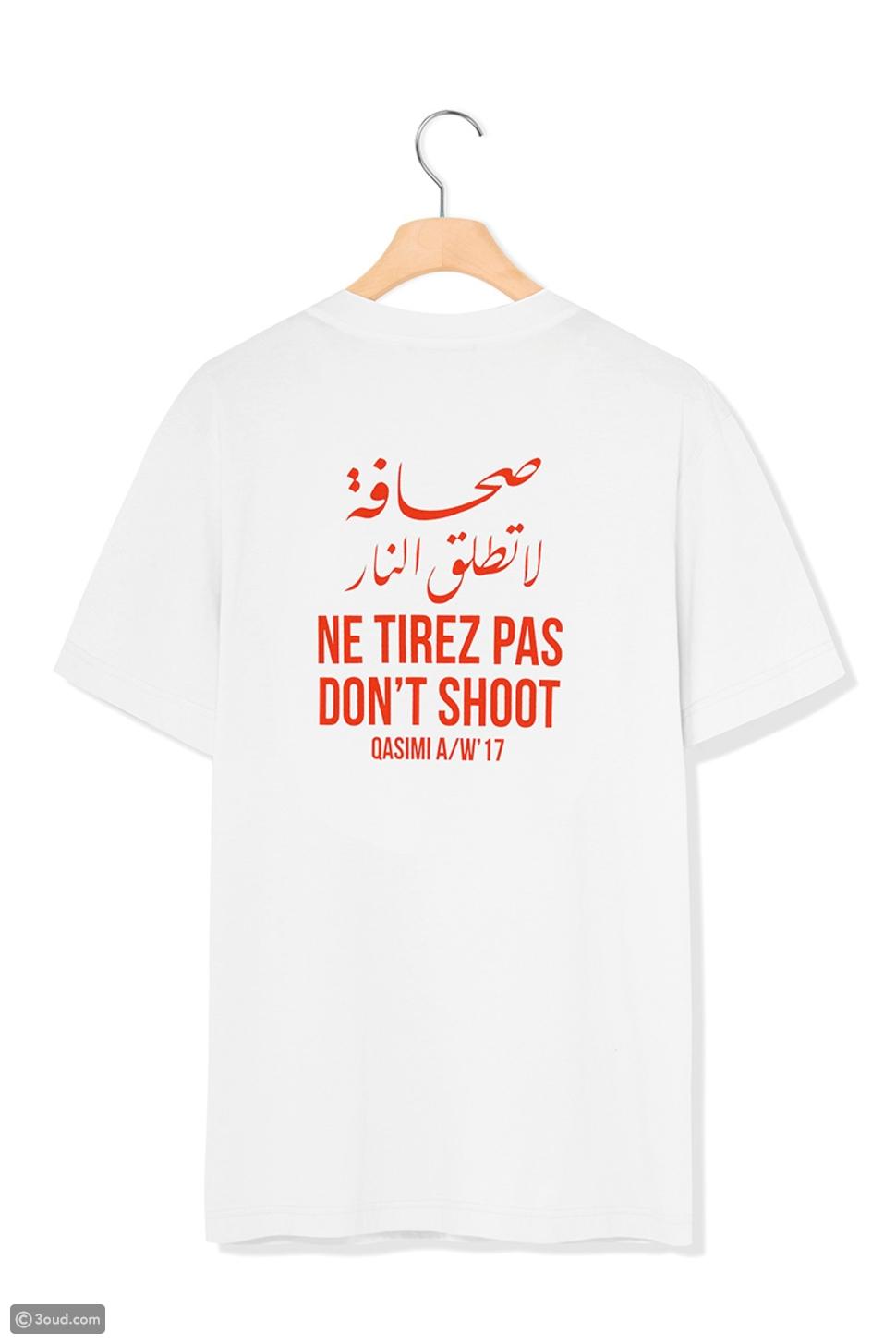 القميص الشهير صحافة لا تطلق النار