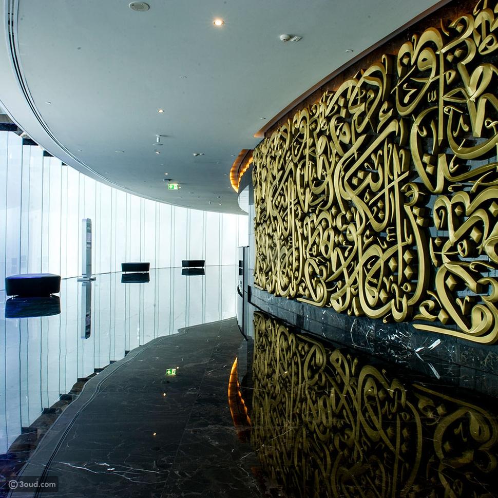 مركز الشيخ جابر الثقافي يفوز بجائزة المباني العربية والإفريقية