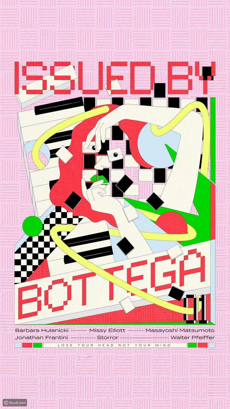 Bottega Veneta تعود للعالم الرقمي بعد اختفاء 3 أشهر!
