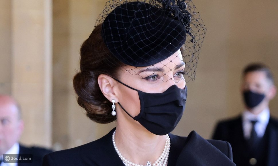 في جنازة الأمير فيليب...كيت ميدلتون ترتدي أقراطا مهداة من ملك البحرين