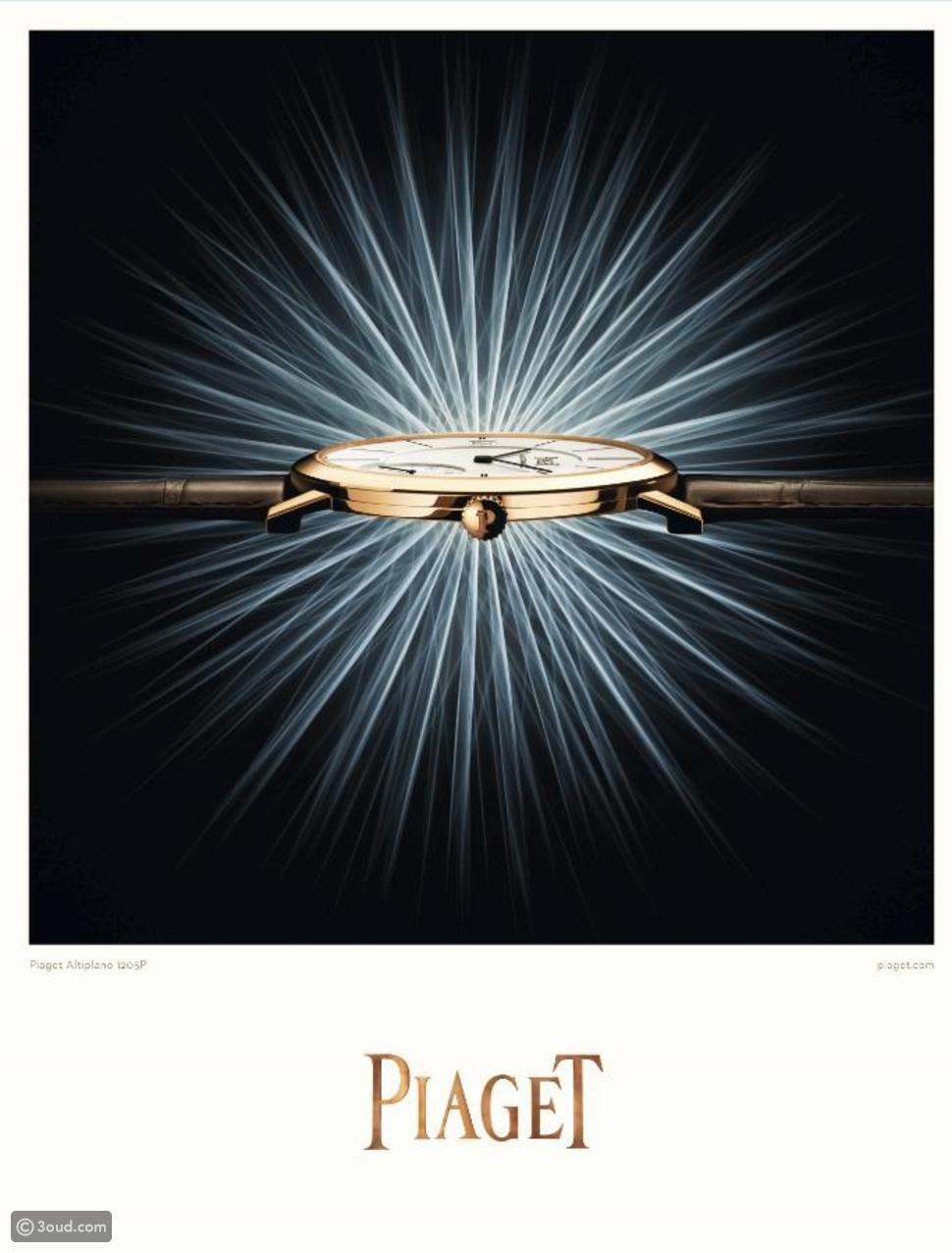 Piaget Ultimate Radiance