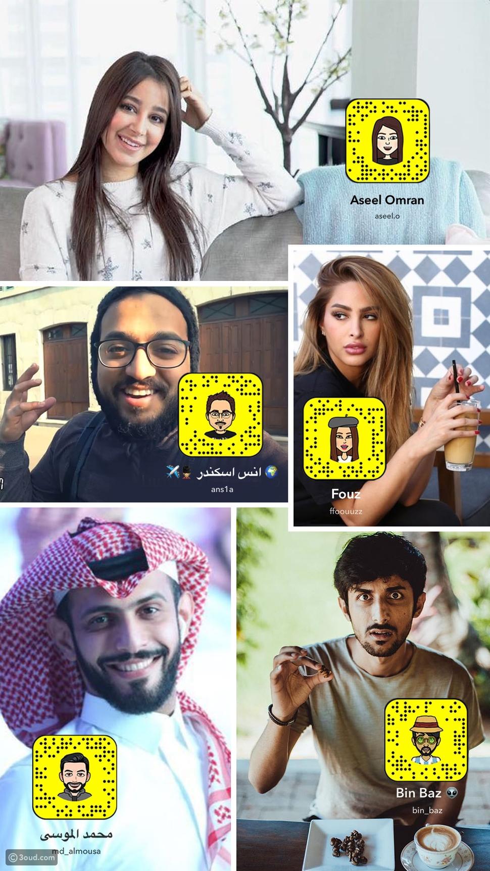 خمسة حسابات يجدر بك متابعتها على Snapchat